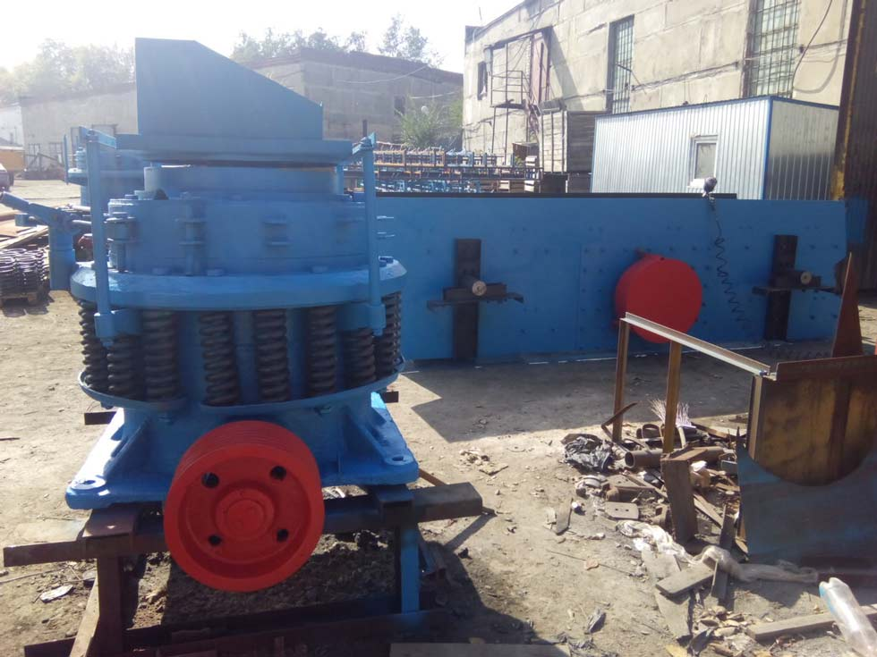 Дробилка конусная ксд 600 конусная дробилка ремонт в Новороссийск